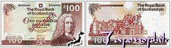 cuenta_bancaria_escocia_3.jpg