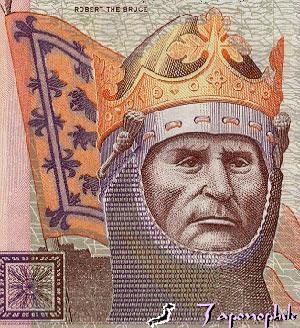 cuenta_bancaria_escocia_8.jpg
